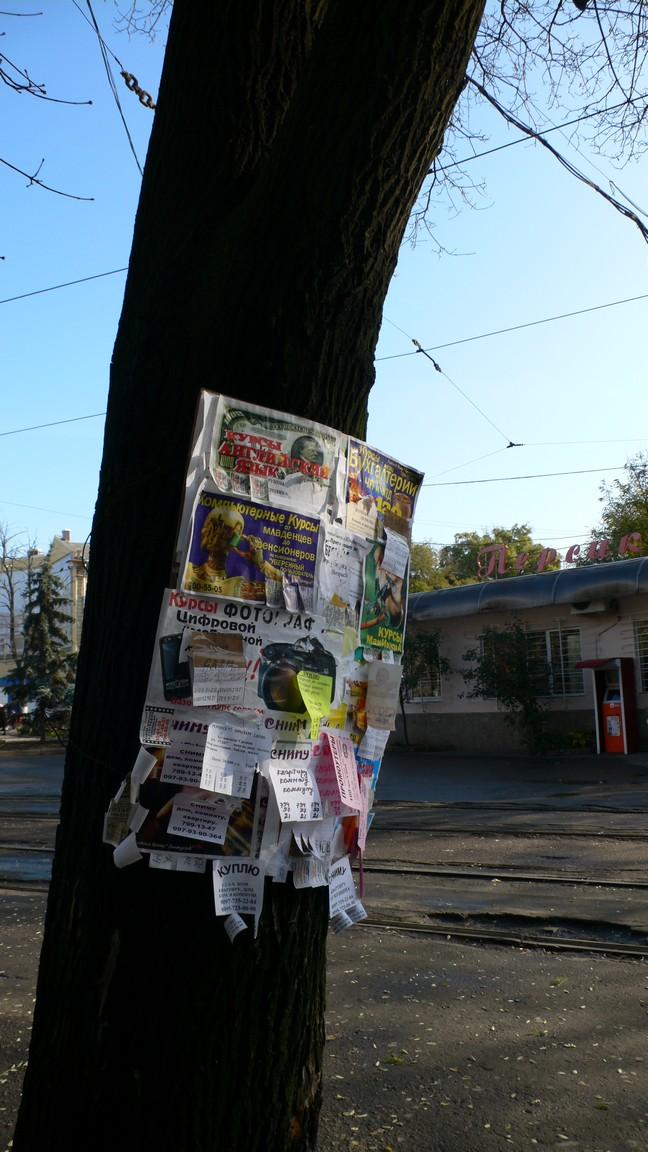 Oekraine 2009 Odessa